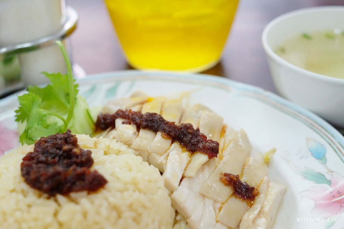 Boon Tong Kiat Singapore Chicken Rice Bangkok