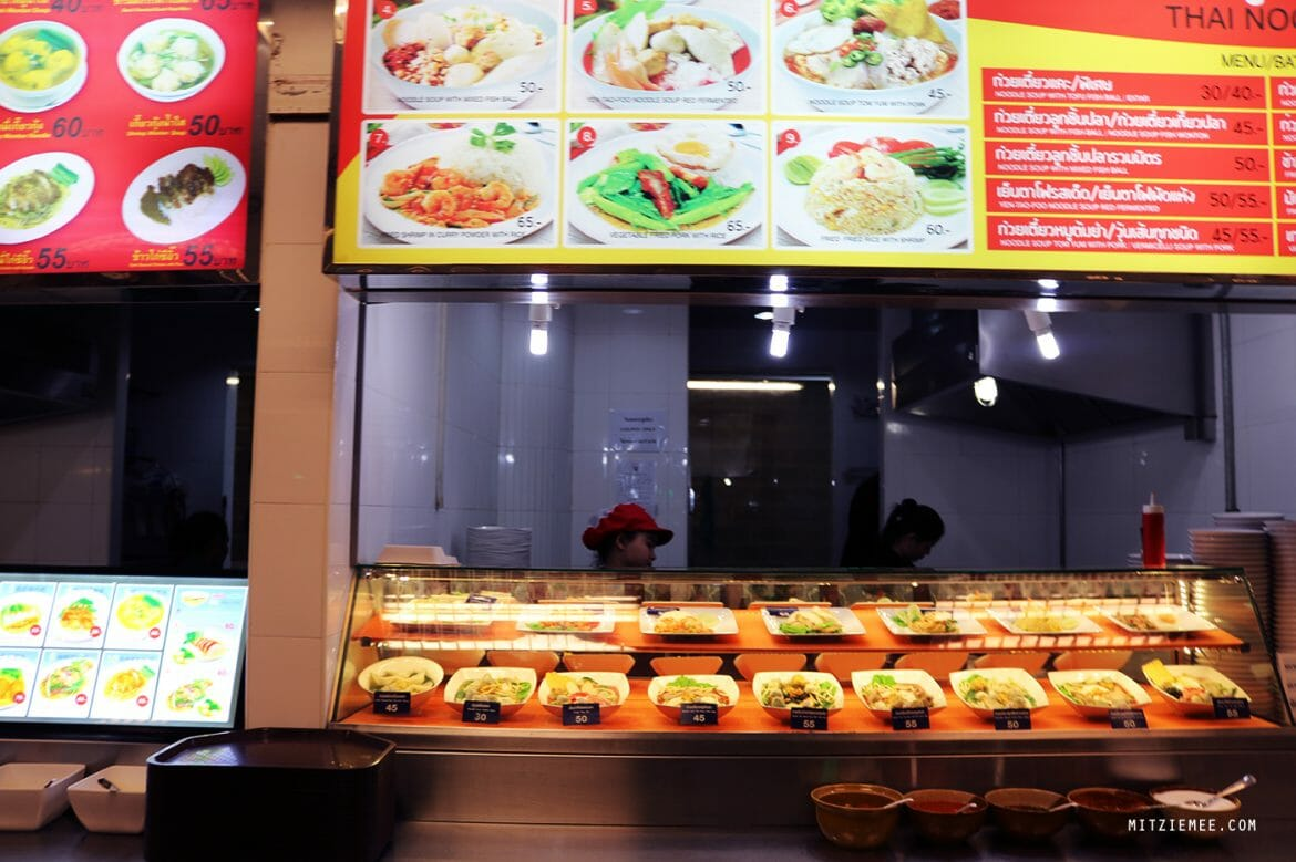 Bangkok Airport Food Court