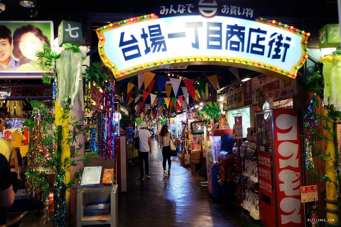 1-Chome Playland, retro arcade games, Tokyo