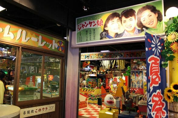 1-Chome Playland, Tokyo