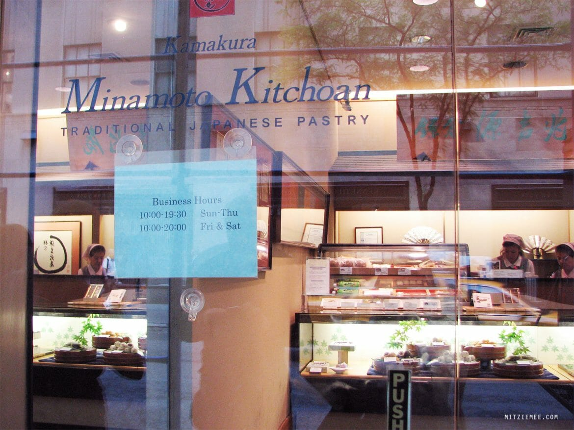 Minamoto Kitchoan New York