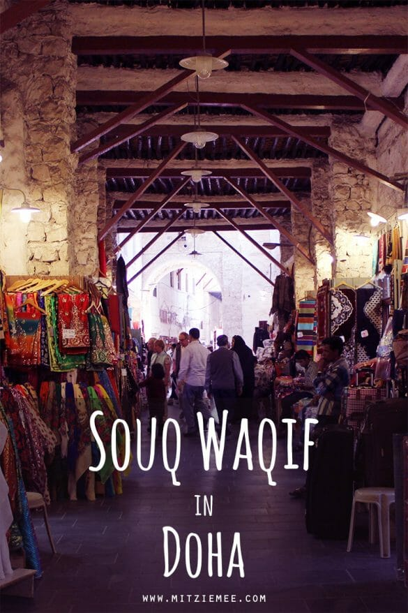 Doha: A day in Souq Waqif