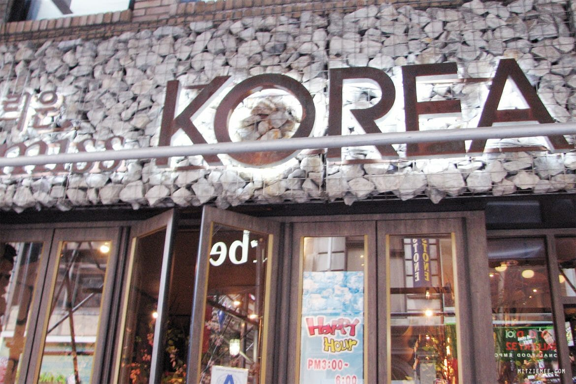 Miss Korea, Koreatown NYC