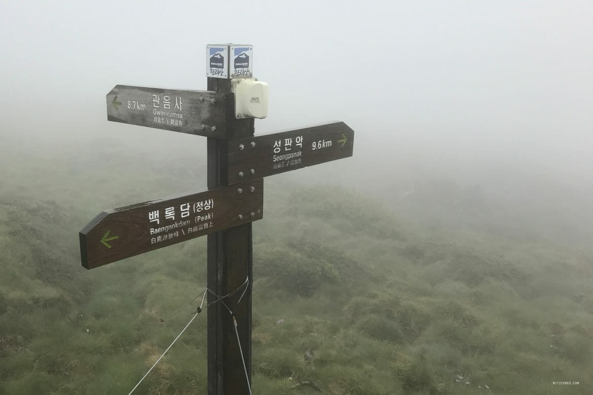 Hallasan mountain hiking, Jeju, South Korea