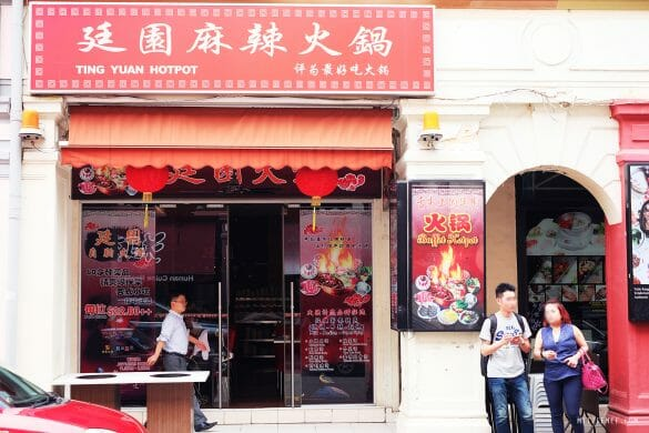 Ting Yuan, hot pot on Liang Seah Street, Singapore