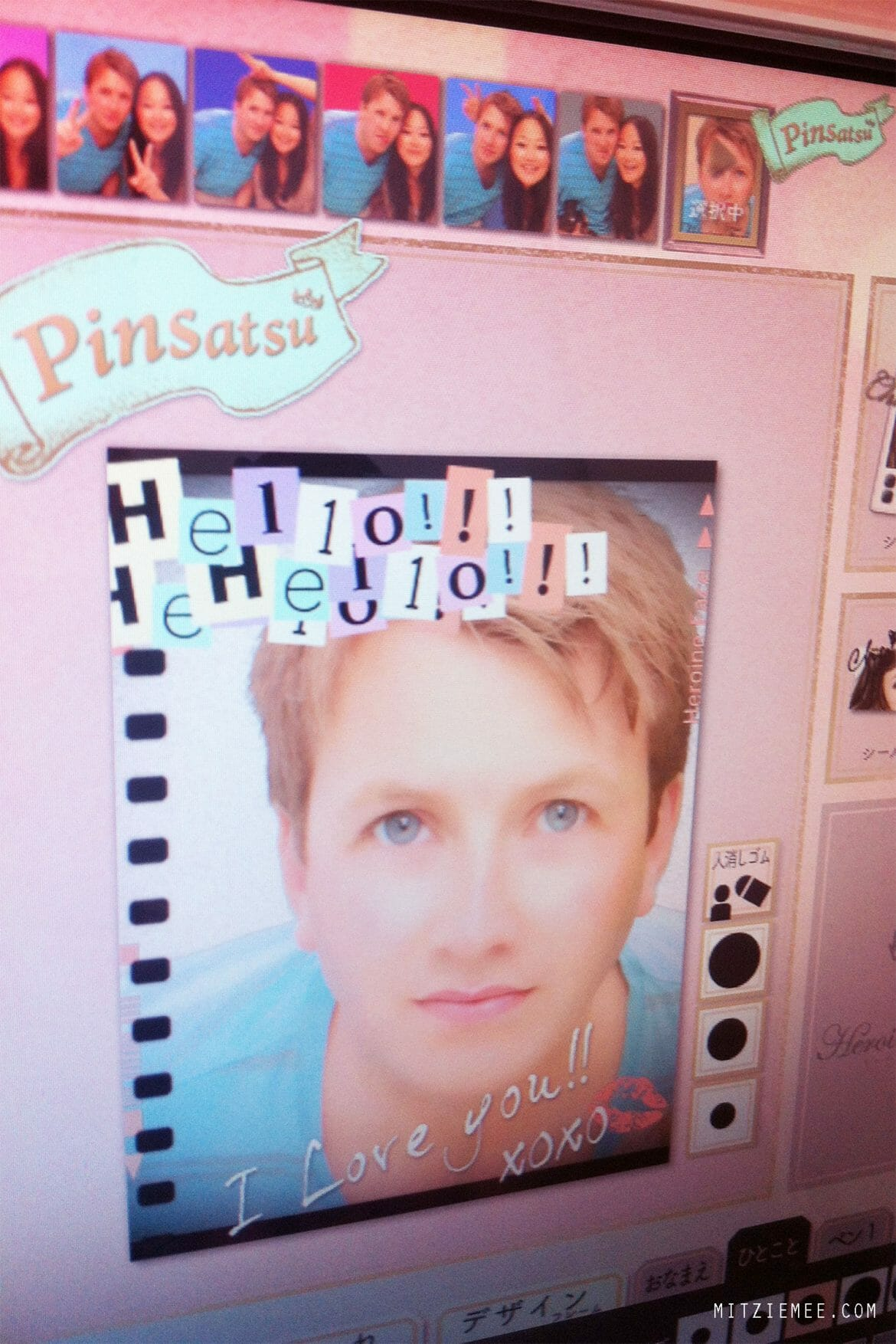 Purikura, Japanese photo booths