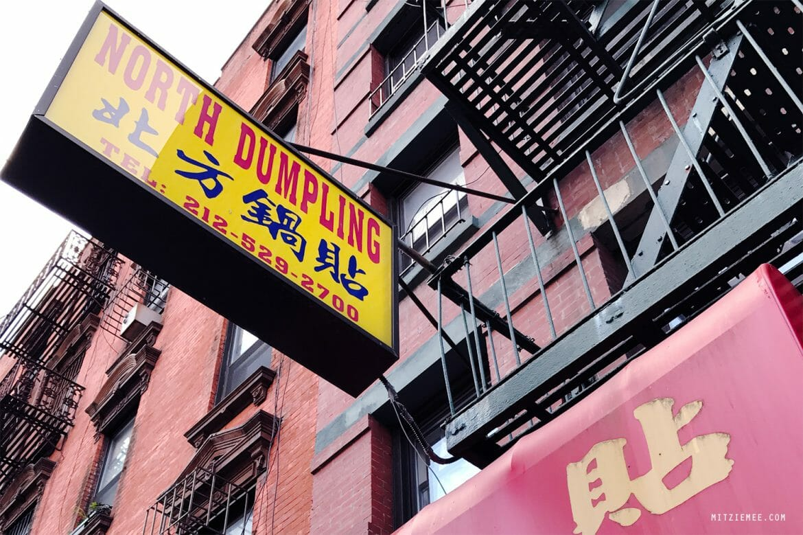 North Dumpling, NYC