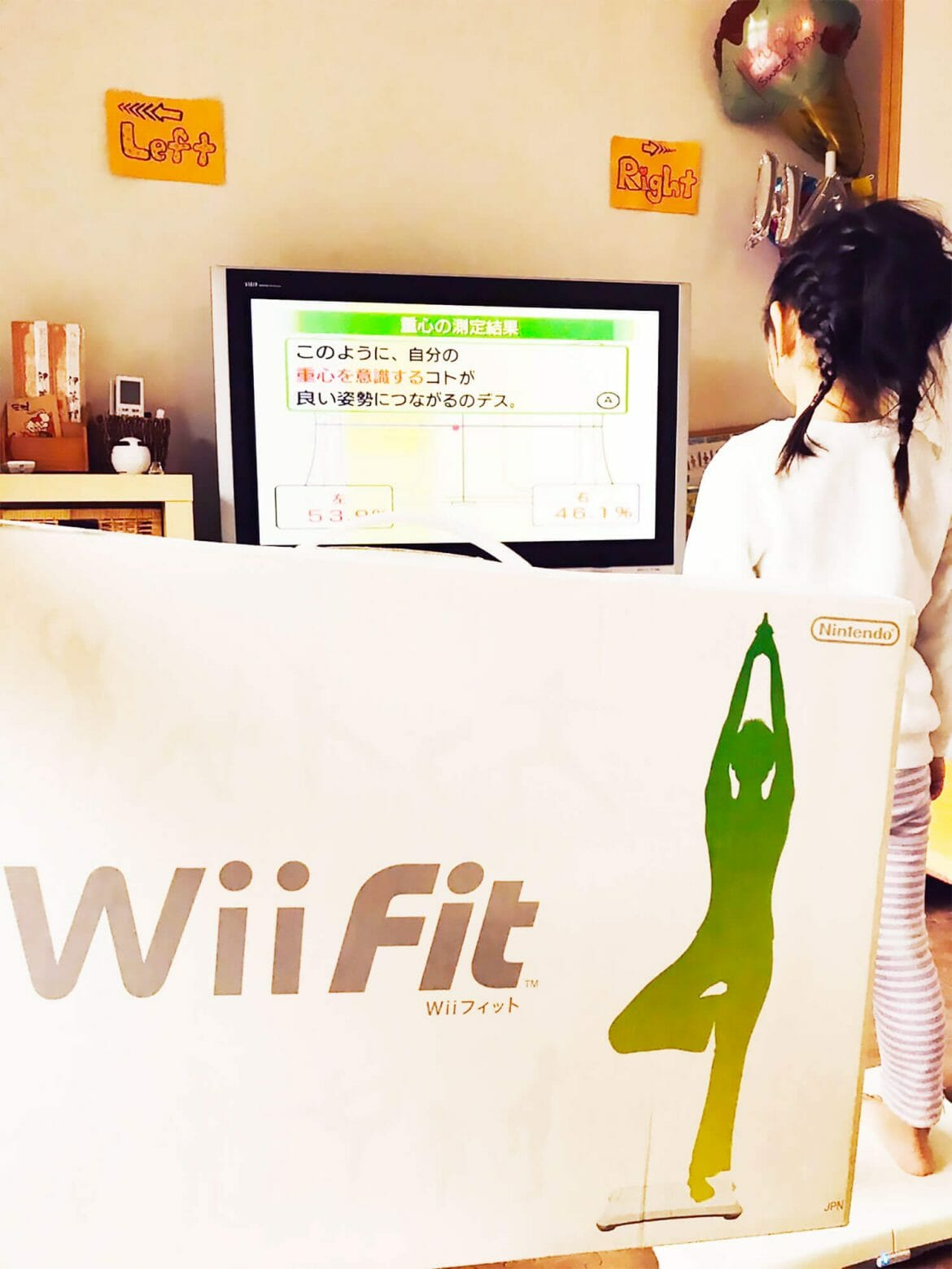 Wii Fit in Japan