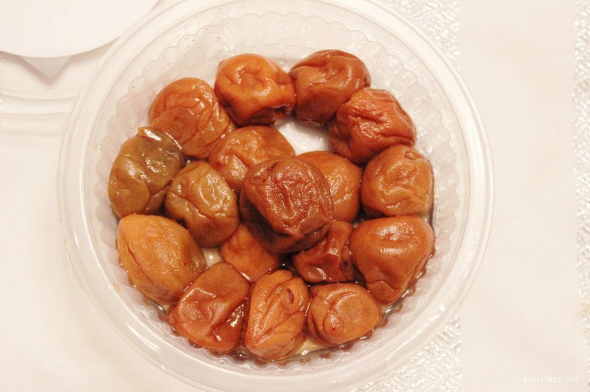 Umeboshi, Japanese pickled plum